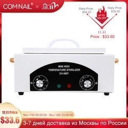 High Temperature Sterilizer Box Nail Art Salon Portable Sterilizing Tool Manicure Tool Dry Heat Sterilizer In RU Warehouse