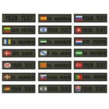 As bandeiras nacionais do fundo verde do exército 10x2.5cm bordaram o nome feito sob encomenda do remendo das listras do texto emblema do ferro ou remendos do revestimento do velcro