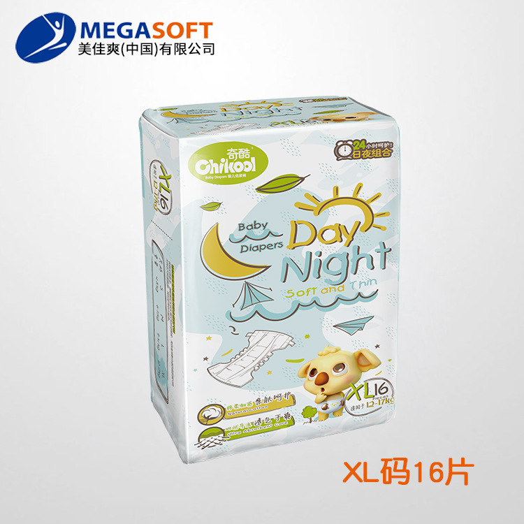 [New Products] Qiku Day And Night Use Dry Diapers Baby Newborn Infant Softcover Baby Diapers Large Size Non-Pull Up Diaper
