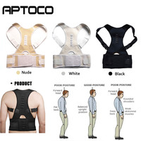 Aptoco, магнитный Корректор осанки, пояс для поясницы, для поддержки нижней части спины, для плеч, для мужчин и женщин, пояс, корсет, черный, белы...