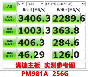 SAMSUNG M.2 SSD PM981A 256GB 512GB 1TB Internal Solid State Drives  M2 NVMe PCIe 3.0 x4  Laptop Desktop SSD with HeatSink 4