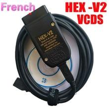 2020 chegada nova vcds hex v2 interface vag com 20.4 vagcom 20.4.2 para vw audi skoda assento vcds 20.4.2 inglês + vcds 20.4.2 francês