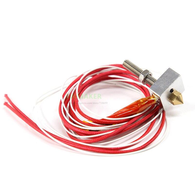 1 セット Anet A8/A6 ホットエンド組み立て押出機ヘッドキット 12V 0.4 ミリメートル、 anet 3D プリンタ部品 -