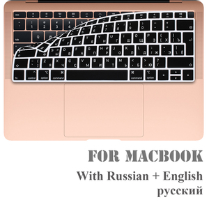 Russian laptop keyboard cover for macbook pro13 touchbar US / EU version for 13air A1932 A2179 A2159 A2289 A1708 Silicone film