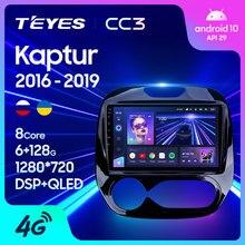 TEYES CC3 Штатная магнитола For Рено Каптур For Renault Kaptur 2016 - 2019 до 8-ЯДЕР, до 6 + 128ГБ 27EQ + DSP автомагнитола 2 DIN DVD GPS android 10 мультимедиа автомобиля головно...