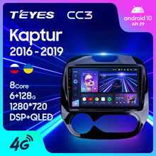 TEYES CC3 For Renault Kaptur 2016 - 2019 Car Radio Multimedia Video Player Navigation stereo GPS Android 10 No 2din 2 din dvd