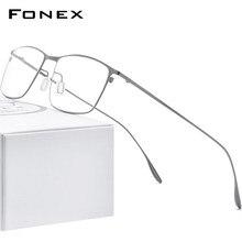 FONEX liga de titânio óculos quadro masculino quadrado miopia prescrição óculos quadros 2020 novo ótico completo coreano eyewear 8105