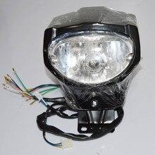 LONCIN LIFAN ZONGSHEN Buggy150cc 250cc 400cc ATV Quad Universal LED Digital Speedometer เครื่องวัดระยะทางยูโรมาตรฐานไฟหน้า