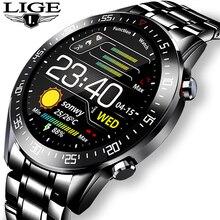 LIGE Steel Band Full touch screen Smart Watch Men Multifunctional Heart Rate Blood Pressure IP68 Waterproof Sports Smartwatch