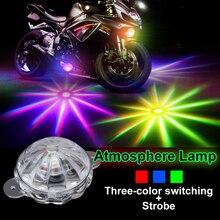 Декоративная лампа для мотоцикла RGB атмосферная лампа автомобильная светодиодная декоративная лампа 12 В мото шасси свет мотоцикл вспышка стробоскоп свет