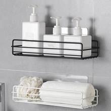 Prateleira do banheiro rack de armazenamento canto organizador chuveiro parede prateleira adesivo sem perfuração ferro cozinha banheiro shelve