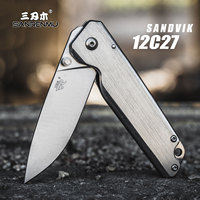 SANRENMU 7096 Alle Stahl Jagd Camping Überleben Messer 12c27 Stahl Edc Taktisches Rettungs Militär Outdoor Tasche Folding Messer