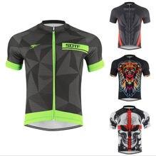 Ropa de ciclismo para el verano camisetas transparirables Монтана