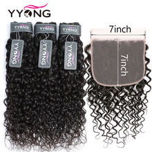 Yyong 7x7 Lace Closure With Bundles Malaysian Water Wave Human Hair Remy 8-26inch Frontal