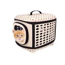 Переноска для собак Портативная сумка кошек складная дорожная