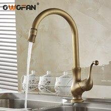 ก๊อกน้ำทองเหลืองก๊อกน้ำห้องครัวเดี่ยวอ่างล้างจาน ก๊อกน้ำห้องครัวโบราณสี Cozinha HJ-6715F