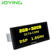 Joying 8 Car Radio Stereo Single 1 Din Universal Head Unit GPS Navigation Player No DVD/CD Support Subwoofer DVR Camera