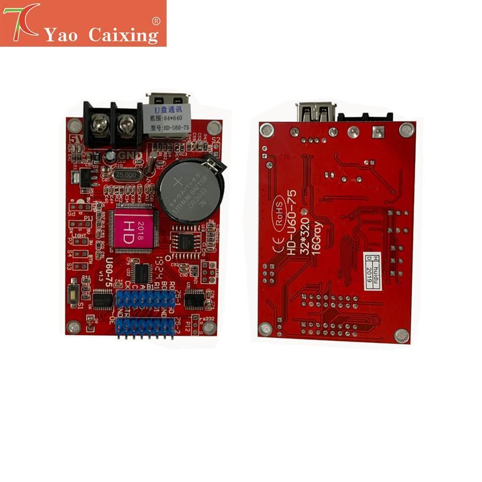 Cheapest USB Controller Seven Color For P2.5 P3 P4 P5 P10 Led Matrix Billboard