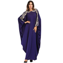 2021 New Muslim outfit Dubai bat sleeve robe large women