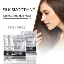 No-Washing Hair-Mask Treatment-Care Anti-Hair-Loss-Hair Bifurcation Moisturizing Deep-Repair-Hair