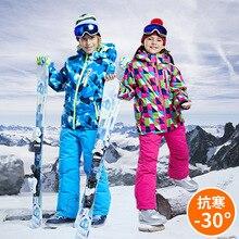 Детский комплект для сноуборда на-30 градусов, водонепроницаемая ветрозащитная детская Лыжная куртка и штаны, комплект из 2 предметов для мальчиков и девочек, зимний комбинезон