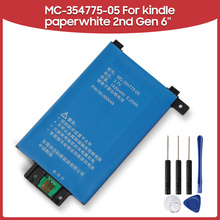 Oryginalna wymienna bateria 1420mAh MC 354775 05 do Amazon kindle paperwhite 2nd Gen 6 DP75SDI S13 R1 S 58 000049 baterie