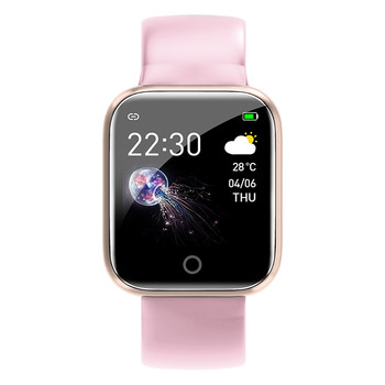 I5 Smart Watch Pedometer Music Control Multiple Dials Heart Rate Fitness Smartwatch Men Women Android IOS VS B57 for Apple Watch