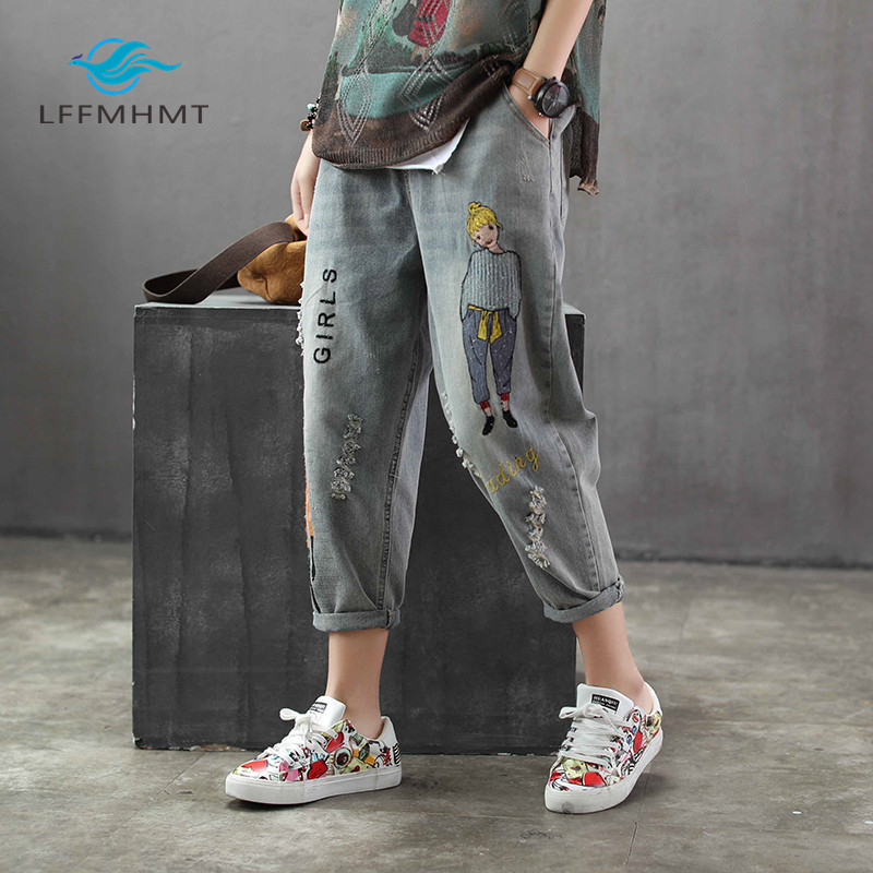 Women Fashion Brand Korea Style Vintage Hole Girl Embroidery Ankle-length Denim Jeans Female Casual Loose Harem Pants Trousers