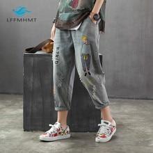 Denim Trousers Women Girl
