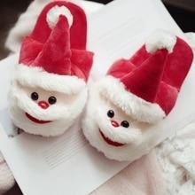 1PR Women Men Christmas Shoes Santa Home Sippers Cotton-wool  Sandals Autumn and Winter Short Plush Warm