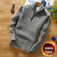 Мужской теплый шерстяной свитер на молнии с воротником 1
