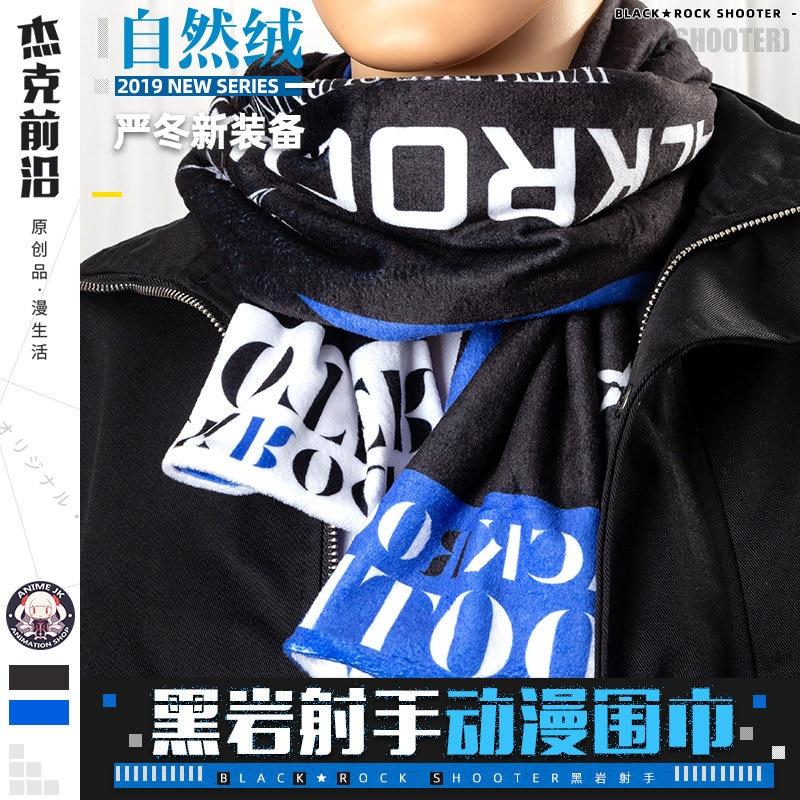 Anime BLACK ROCK SHOOTER Cosplay Scarves Autumn Winter Warm Neckerchief Students Plush Fashion Neck Scarf Xmas Gift