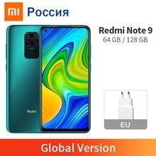 Global Version Xiaomi Redmi Note 9 3GB 64GB / 4GB 128GB MTK Helio G85 48MP Quad Camera 5020mAh 6.53″ DotDisplay Mobile Phone