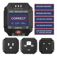 Testeur de prise de courant intelligent testeur de tension ca numérique terre zéro détecteur de Circuit électrique ligne prise polarité Phase Pro ue/états-unis/royaume-uni GFCI