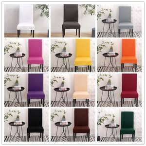 computer chair dining chair cover kitchen chair office meeting room wedding banquet wedding elastic fiber seat cover
