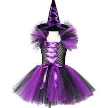 Фиолетовое, черное платье-пачка ведьмы для девочек с шляпой, Детский карнавальный костюм на Хэллоуин, одежда, фатиновое карнавальное платье для девочек