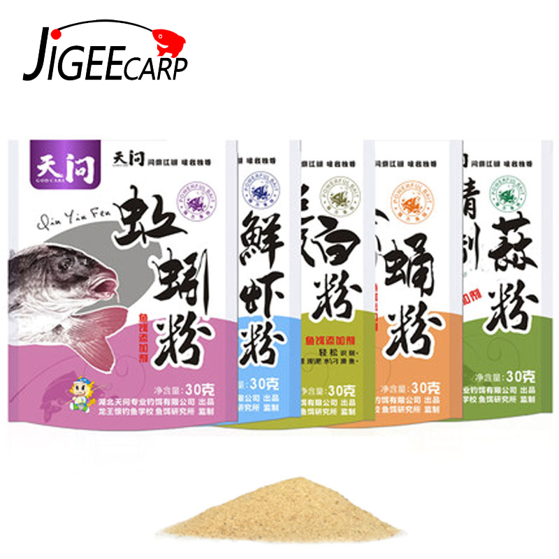 JIGEECARP 30g Carp Fishing Bait Powder In Fishing Lures Multi Flavor Carp Attractor Additive Powder Bait  Fishing Sticky Bait