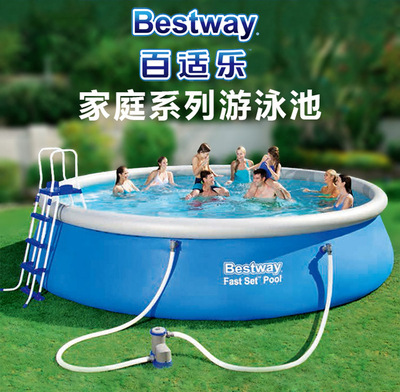 10 Feet Outdoor Child Summer Swimming Pool Adult Inflatable Pool 244*66 Giant Family Garden Water Play Pool Kids Piscine