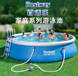 10 футов открытый детский летний плавательный бассейн для взрослых, надувной бассейн 244*76 гигантский семейный бассейн для игр в сад, детский ...