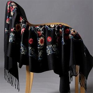 Шарф с цветочным принтом, Черная шаль, Осень-зима, мягкий шарф с вышивкой, Модный женский шарф, темпераментная шаль, пончо