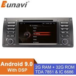 Eunavi 1 din 7 インチのアンドロイド 9.0 車の dvd プレーヤー、 bmw E53 E39 X5 クアッドコアオートラジオカーマルチメディアステレオ dsp 無線 lan bt swc -