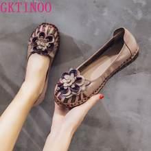 Gktinoo/2021 г мягкие туфли на плоской подошве из натуральной