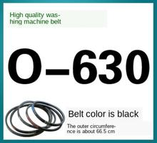 O-630Universal washing machine O-belt Fully automatic belt Semi-automatic V-belt conveyor