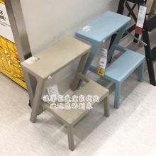 NEW Mostby Step Stool Two Ladder Stool Beige Light Blue Stackable 50