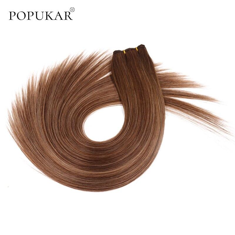 Popukar Hair Weaving Bundles Raw 100% Peruvian Straight Hair Hot Balayage Color For Hair Salon 12-24inch