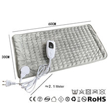 Physiotherapy Heating Pad Electric Heating Pad Back Therapy Pad Small Electric Blanket 60x30cm 110/220V EU/US/AU/UK Japan Plug(China)