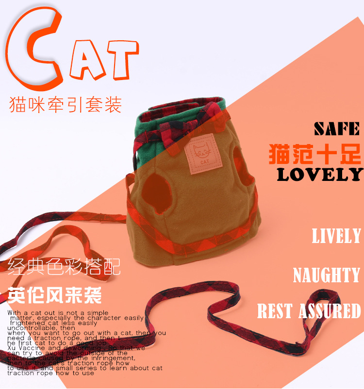 Cat Hand Holding Rope Suspender Strap Unscalable Under The Application Of Mao Sheng Liu Mao Sheng Mao Lian Chest For Unscalable