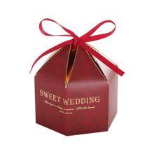 30pcs/lot Creative Wedding Candy Engagement Gift Box New Romantic Sweet Print Paper