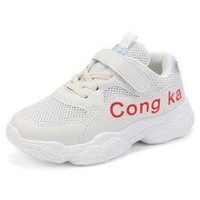 Kids Shoes Sapato Feminino Shoes+Male Toddler Boy Ayakkabı Tenis Infantil For Girl Casual Running Children Sneakers