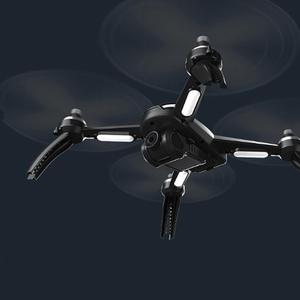 Image 3 - B5w upgrade 4K electric adjustment camera remote control aircraft 5g brush free UAV aerial photography